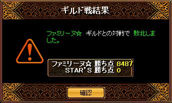 RedStone 10.11.05[01]_result