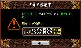 RedStone 10.11.07[07]_result