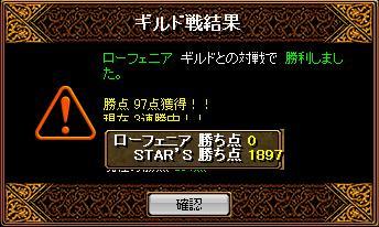 RedStone 10.11.12[00]_result