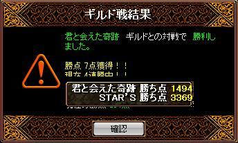 RedStone 10.11.14[04]_result