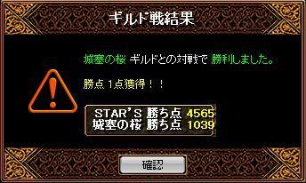 RedStone 10.11.19[04]_result