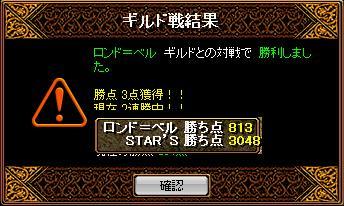 RedStone 10.11.21[02]_result