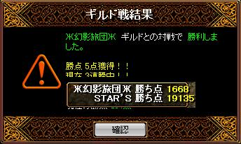 RedStone 10.11.23[03]_result