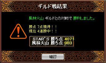 RedStone 10.11.24[05]_result