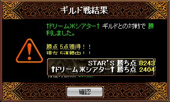 RedStone 10.11.28[10]_result