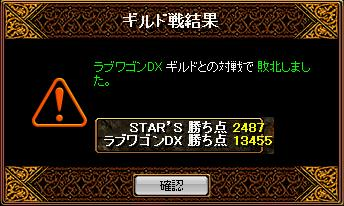 RedStone 10.12.01[04]_result