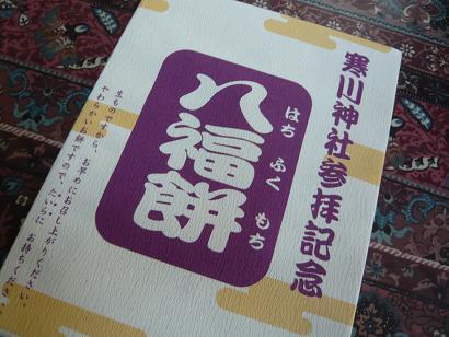 005_20120103164434.jpg