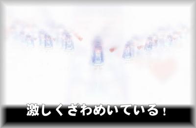 mabinogi_2013_02_02_091.jpg