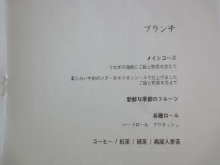 s-DSC00939.jpg
