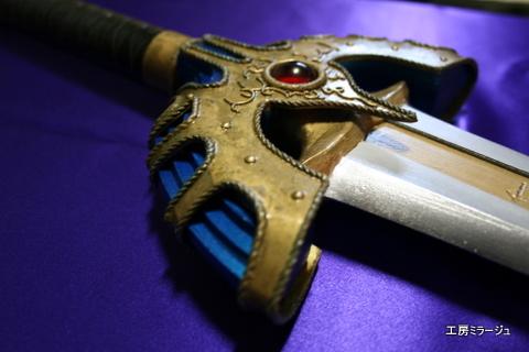ロトの剣 青色2
