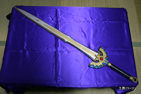 ロトの剣 青色