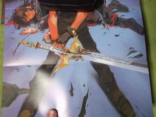 バルトアンデルスの剣 イラスト