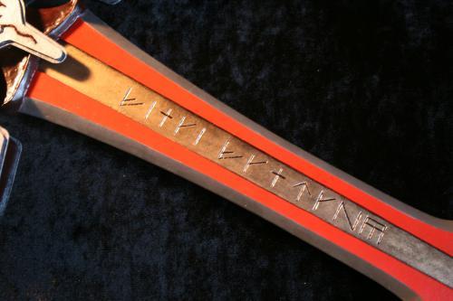 トロの剣 文字部分