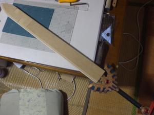 ロトの剣 鞘 製作過程2