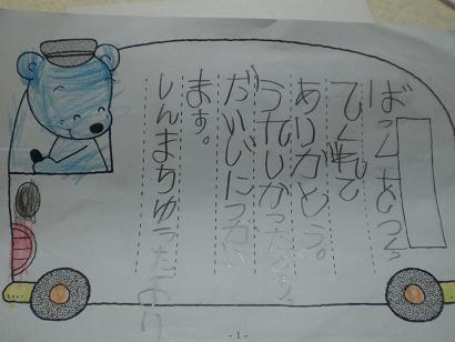 kouya_01.jpg