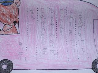 kouya_02.jpg