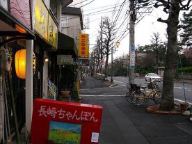 20080407_299.jpg