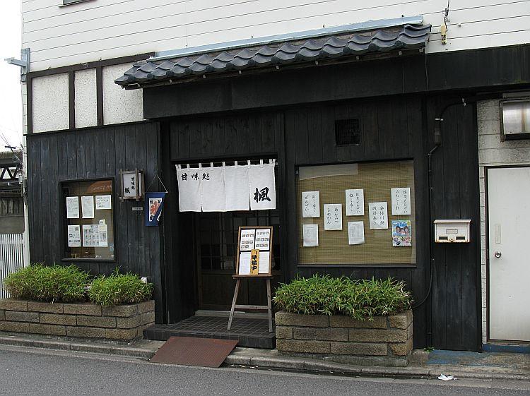 20080822_191.jpg