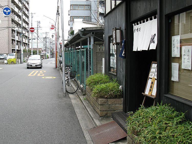 20080822_192.jpg