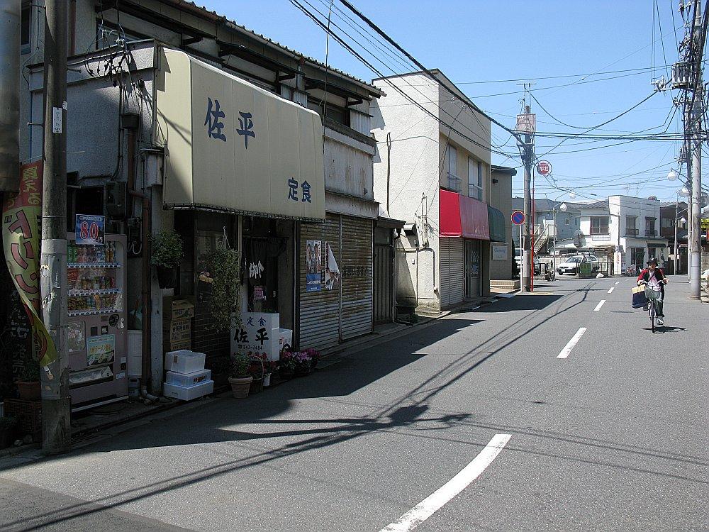 2009042001.jpg