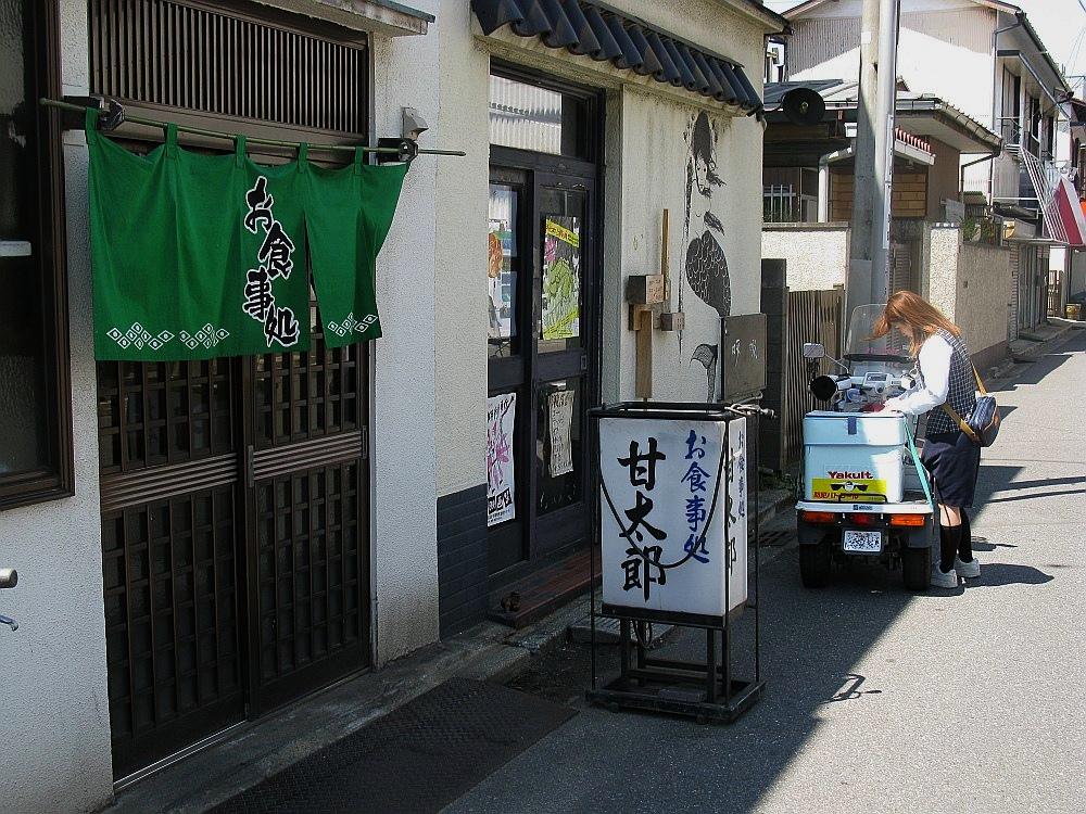 2009042034.jpg