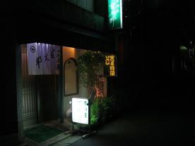 20090507006.jpg
