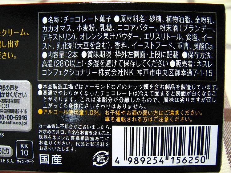20071010_008.jpg