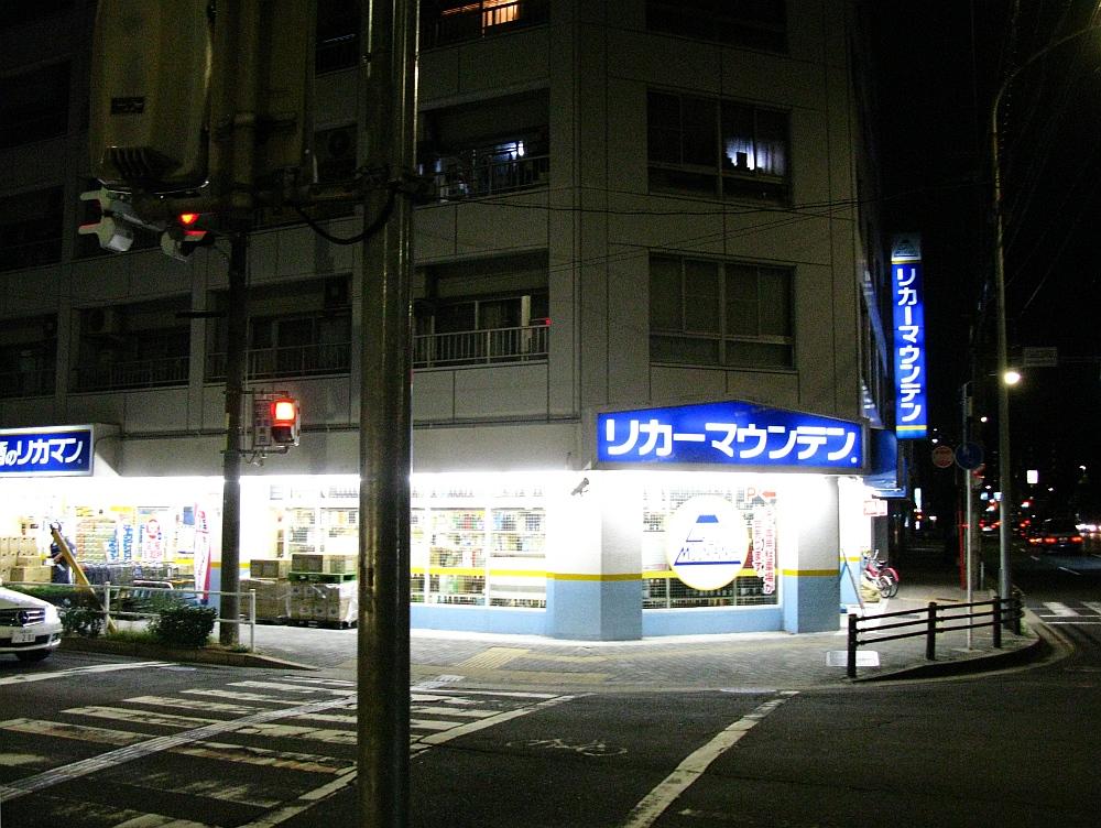 2013_10_07 011