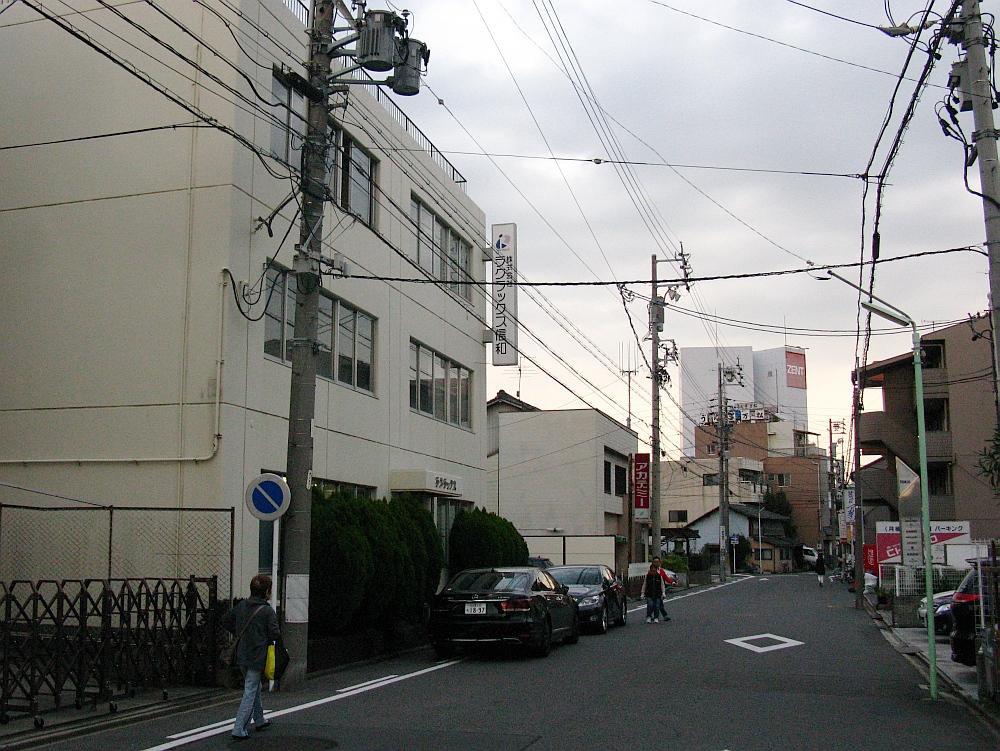 2013_11_09 001
