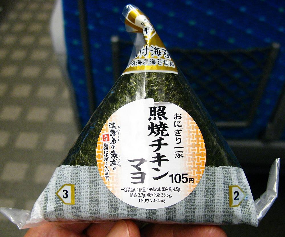 2013_09_04 022