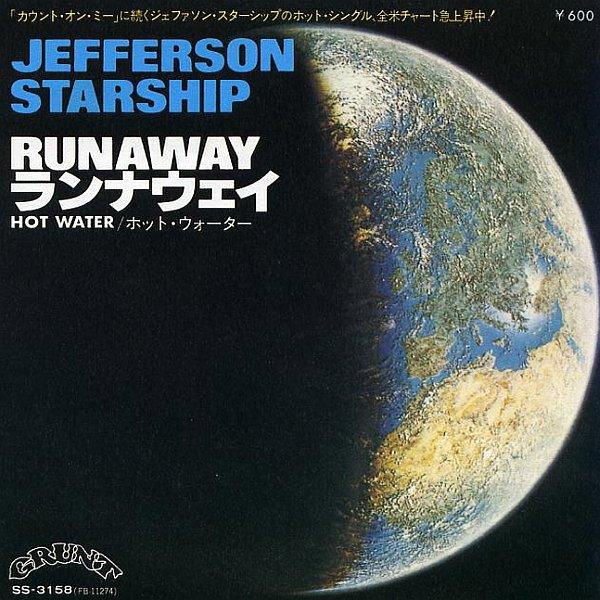 Runaway Jefferson Starship