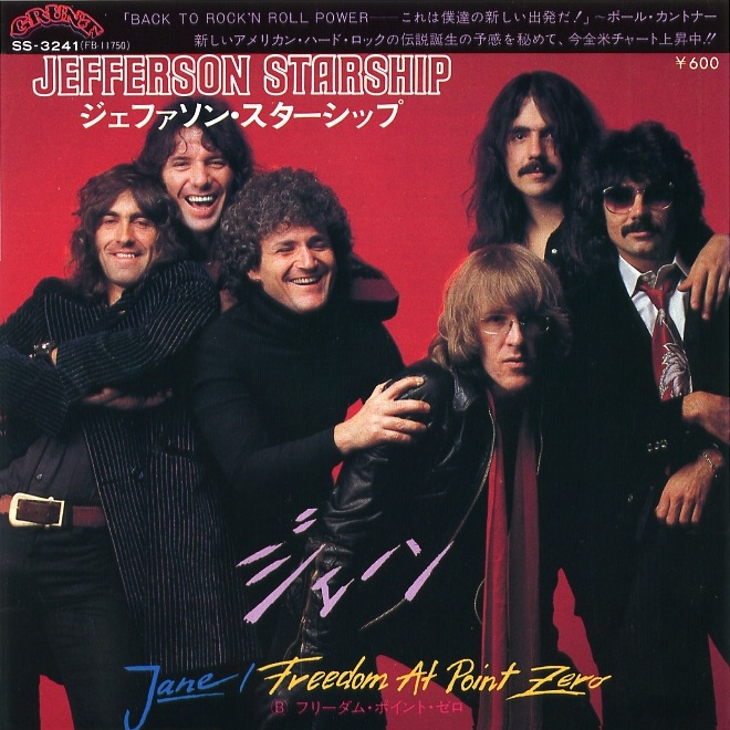 Jane Jefferson Starship (-2)