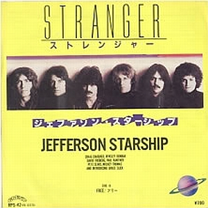 Jefferson Starship 1981 Stranger