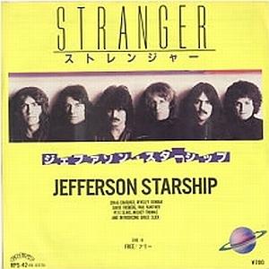 Jefferson Starship 1981 Stranger