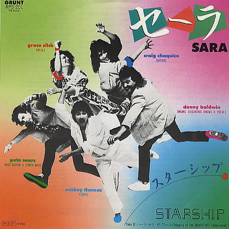 Starship 1985 Sara (1)