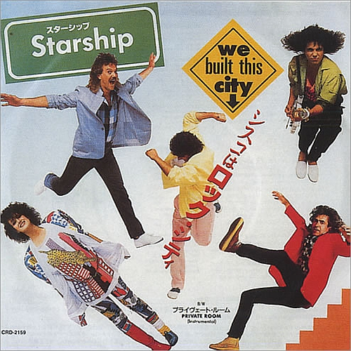 Starship 1985 We Built This City (5)