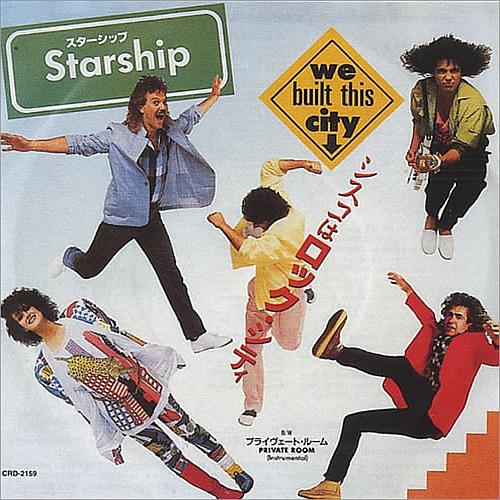 Starship 1985 We Built This City (5)