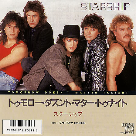 Starship 1986 Tomorrow Doesnt Matter Tonight (2)