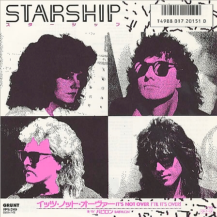 Starship 1987 Its Not Over (1)