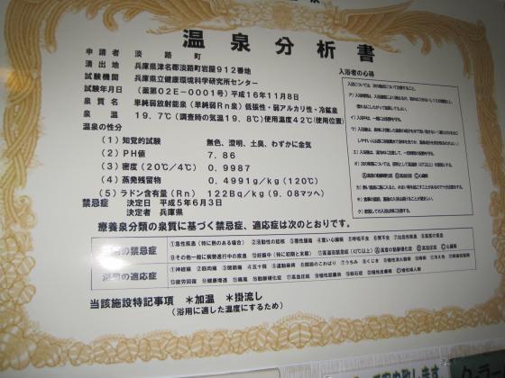 IMG_5181_convert_20111010224628.jpg