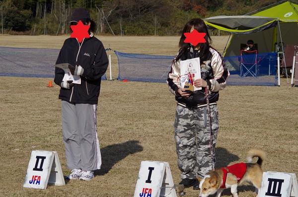 1214小型犬表彰