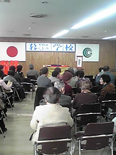 1/13(がましん・高座)