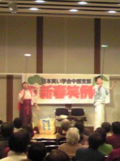 1/16(笑例会・太神楽)