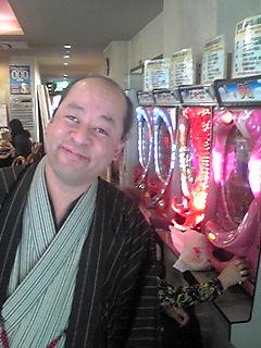 1/30(鍋田川・パチンコ)