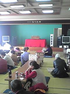 1/30(鍋田川・会場)