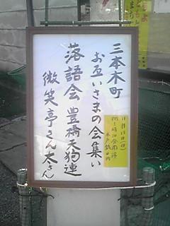 11/13(看板)