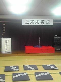 11/13(高座)