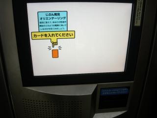 DSCN4846_convert_20100825034108.jpg