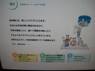DSCN4848_convert_20100825034338.jpg