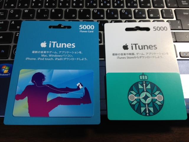iTunes5000を2
